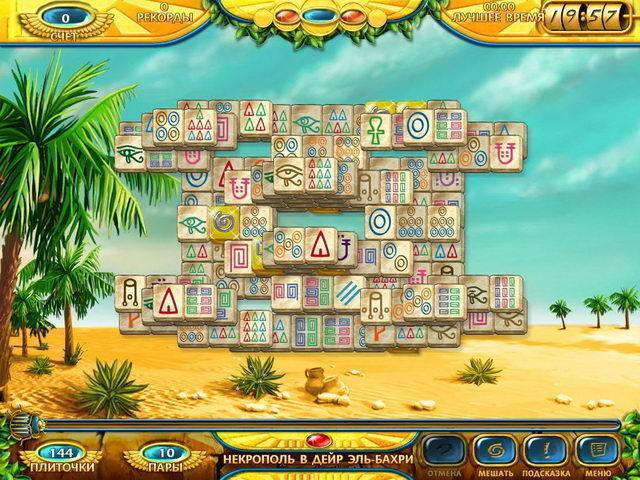 Маджонг. Древний Египет - screenshot 1