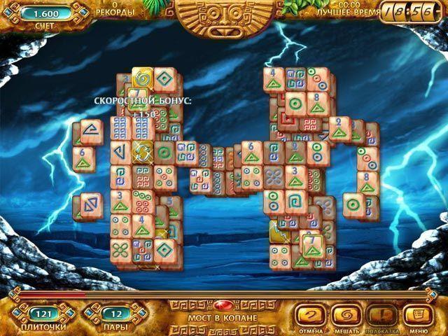 Маджонг. Золото майя - screenshot 6