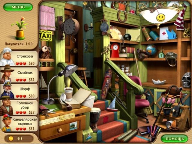 История Скарлетт. Коллекционное издание - screenshot 2