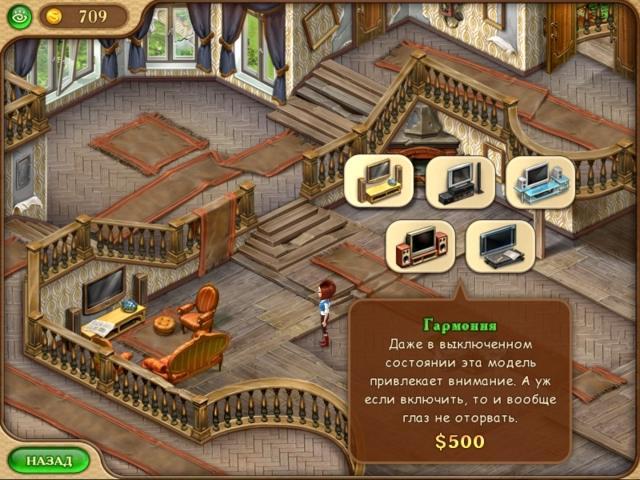История Скарлетт. Коллекционное издание - screenshot 3