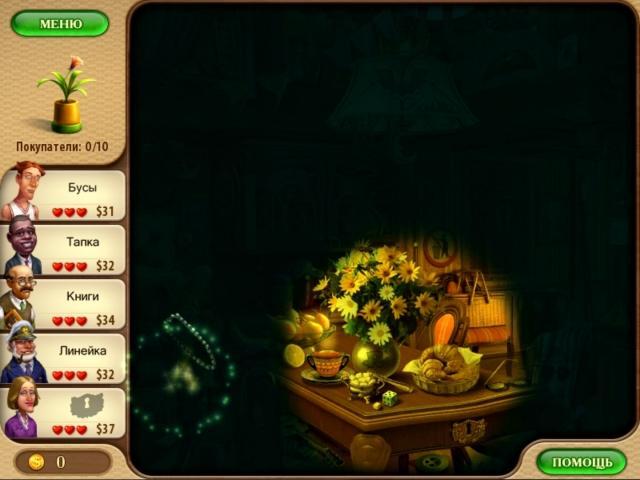 История Скарлетт. Коллекционное издание - screenshot 5