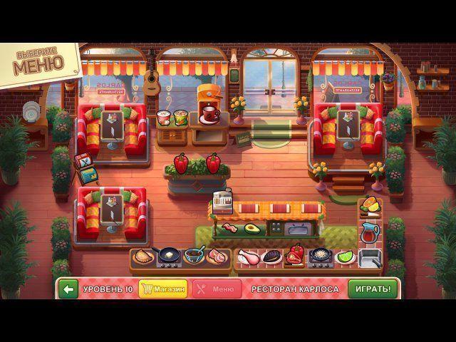Mary le Chef: Cooking Passion. Коллекционное издание - screenshot 1