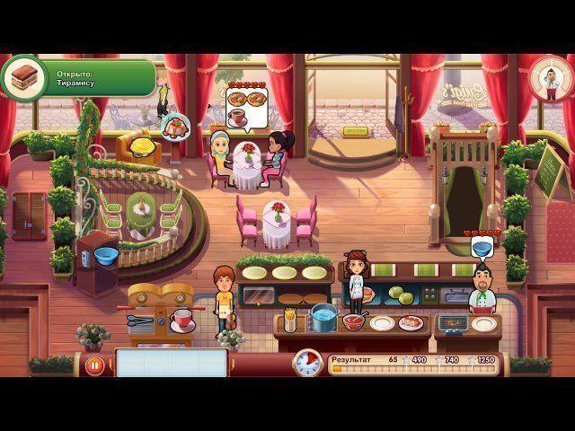 Mary le Chef: Cooking Passion. Коллекционное издание - screenshot 3