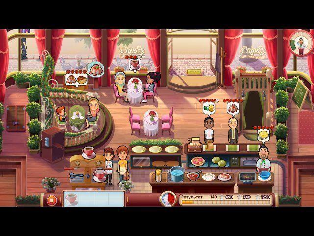 Mary le Chef: Cooking Passion. Коллекционное издание - screenshot 4