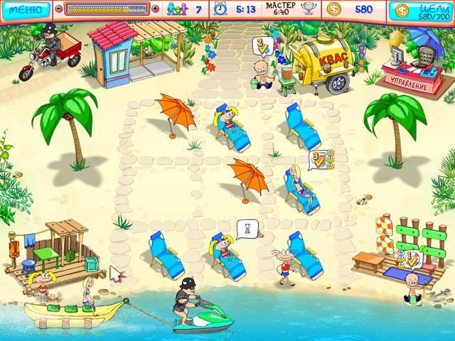 Масяня и пляжные заморочки - screenshot 2