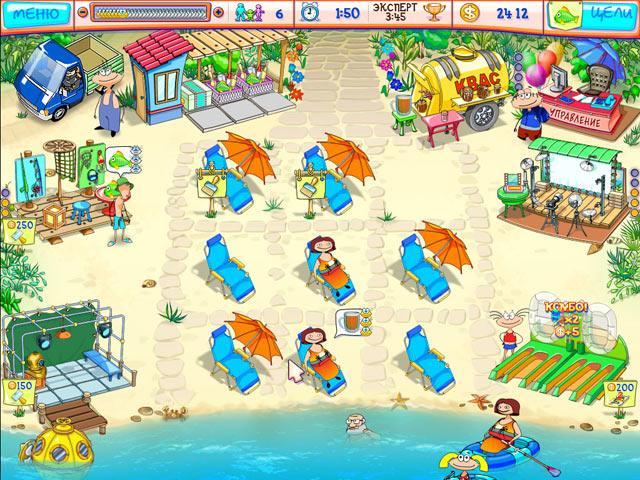 Масяня и пляжные заморочки - screenshot 3