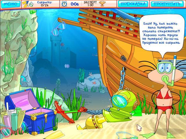 Масяня и пляжные заморочки - screenshot 4