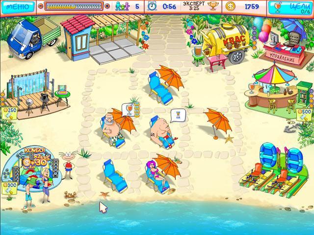 Масяня и пляжные заморочки - screenshot 5