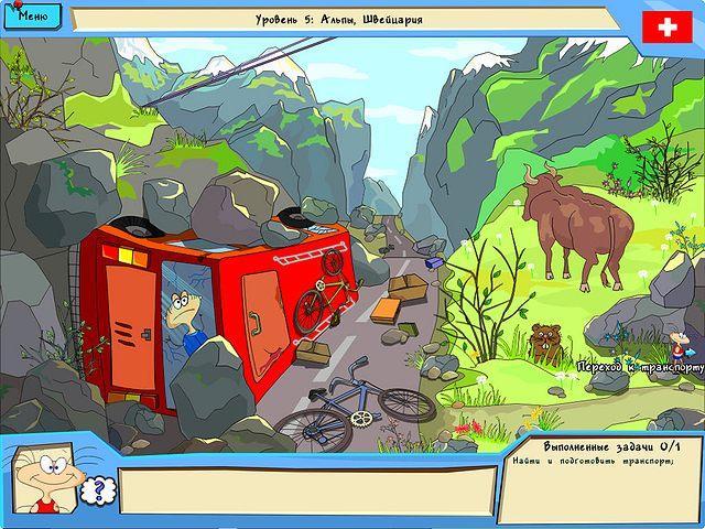 Масяня. Евротур - screenshot 5