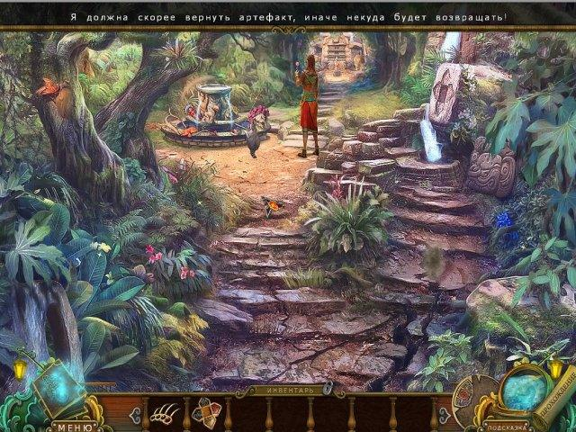 Пророчества Майя. Проклятый остров. Коллекционное издание - screenshot 5
