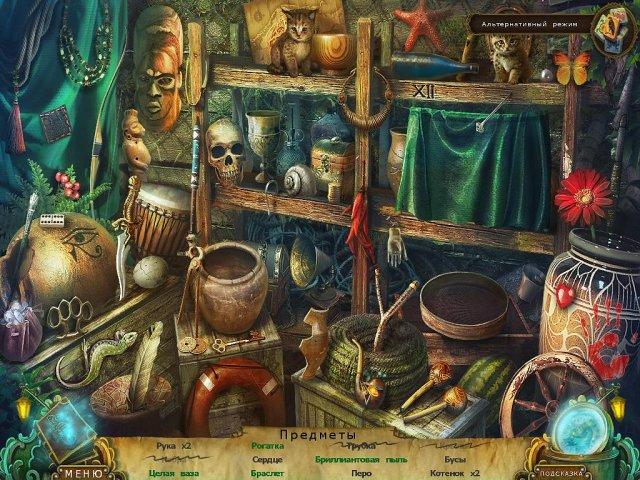 Пророчества Майя. Проклятый остров - screenshot 1