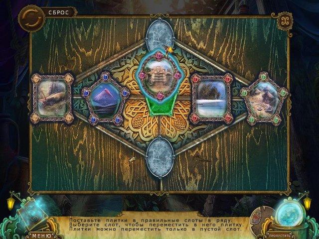 Пророчества Майя. Проклятый остров - screenshot 3
