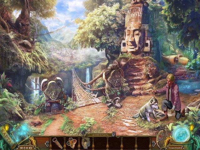 Пророчества Майя. Проклятый остров - screenshot 7