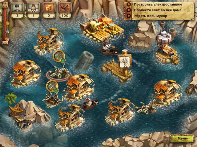 Меридиан. Эпоха изобретений - screenshot 1