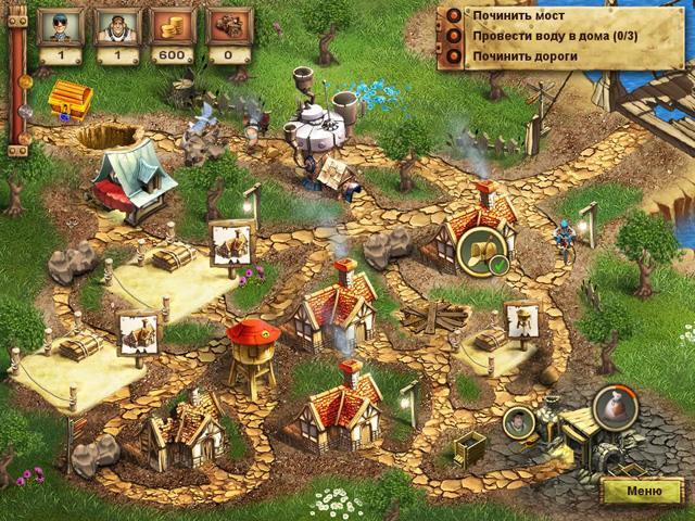 Меридиан. Эпоха изобретений - screenshot 2