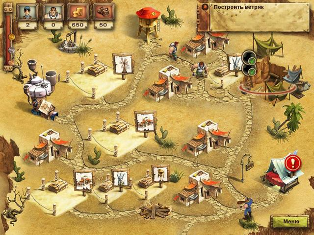 Меридиан. Эпоха изобретений - screenshot 3