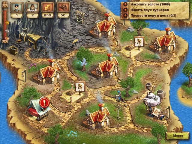 Меридиан. Эпоха изобретений - screenshot 7
