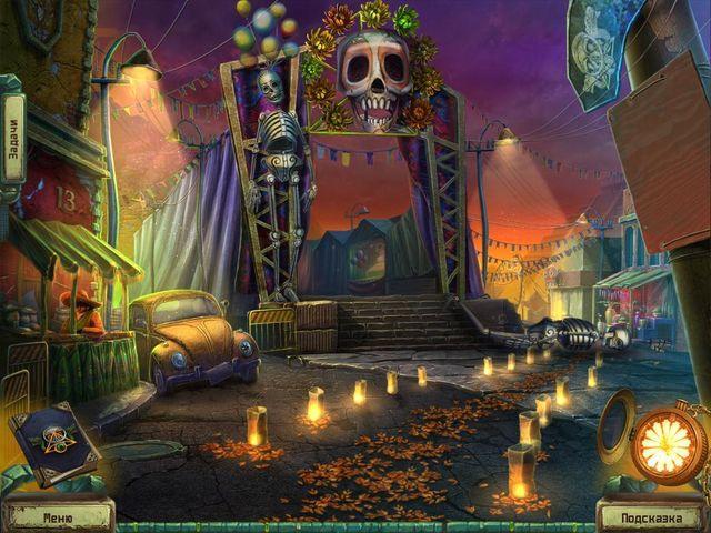 Мексикана. Смертельный отпуск - screenshot 1