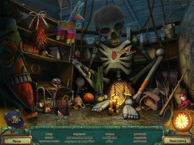 Мексикана. Смертельный отпуск - screenshot 6