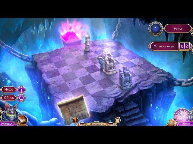Полуночный зов. Анабель - screenshot 2