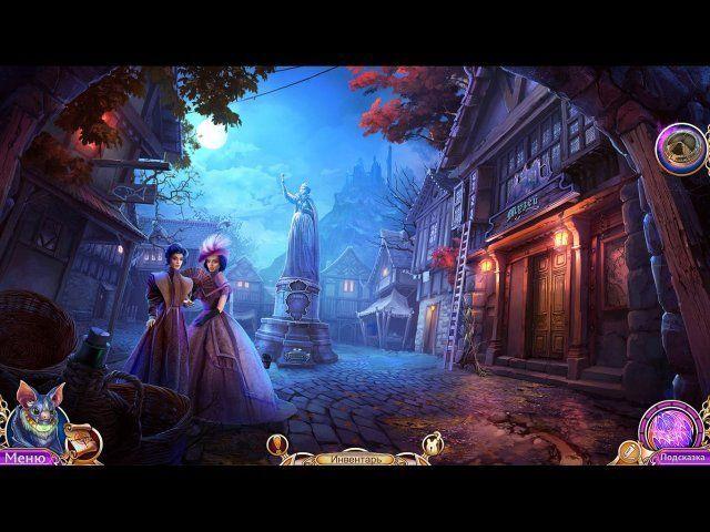 Полуночный зов. Анабель - screenshot 7