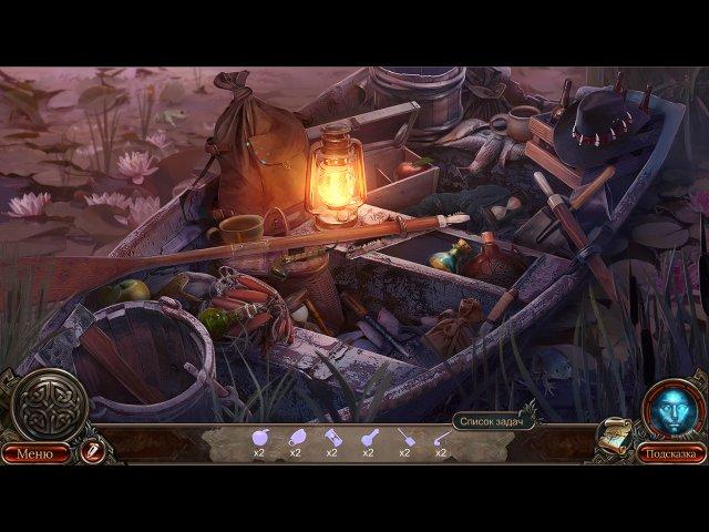 Полуночный зов. Джеронимо. Коллекционное издание - screenshot 3