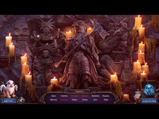 Полуночный зов. Валерия. Коллекционное издание - screenshot 2