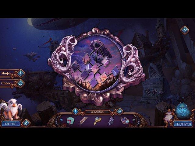 Полуночный зов. Валерия - screenshot 3