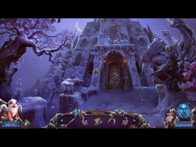 Полуночный зов. Валерия - screenshot 4