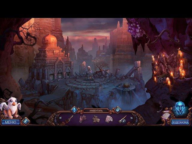 Полуночный зов. Валерия - screenshot 6