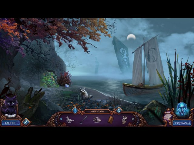 Полуночный зов. Валерия - screenshot 7