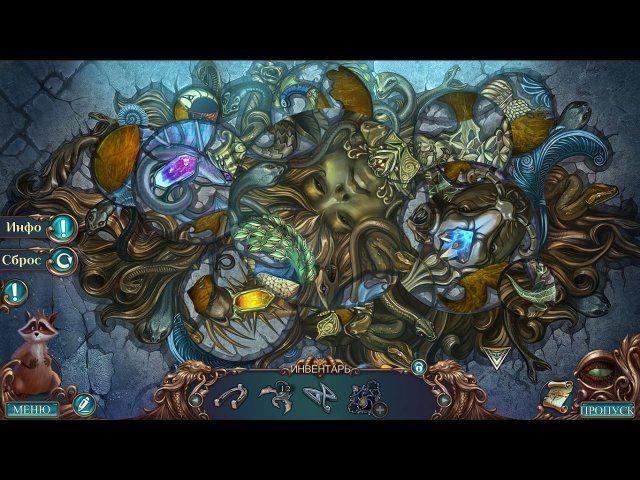 Полуночный зов. Мудрый дракон. Коллекционное издание - screenshot 3