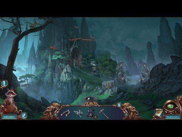 Полуночный зов. Мудрый дракон. Коллекционное издание - screenshot 6