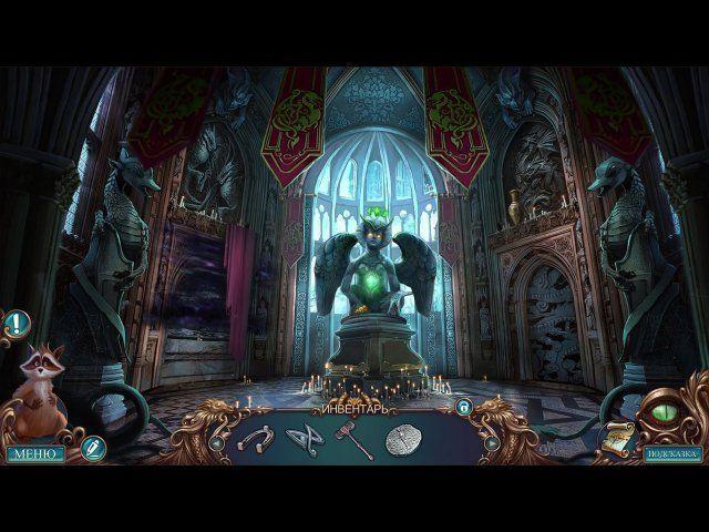 Полуночный зов. Мудрый дракон. Коллекционное издание - screenshot 7