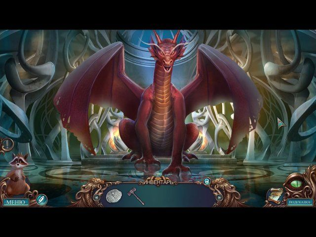 Полуночный зов. Мудрый дракон. Коллекционное издание - screenshot 8