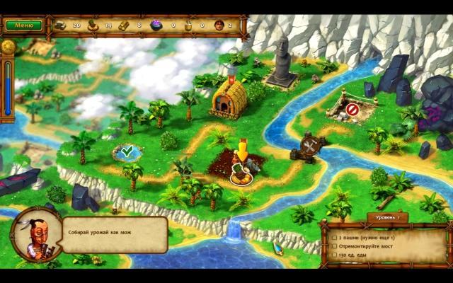 Моаи 2. Дорога в царство мертвых - screenshot 3