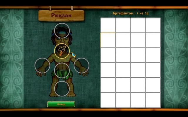 Моаи 2. Дорога в царство мертвых - screenshot 6