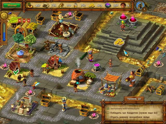 Моаи 3. Торговая миссия. Коллекционное издание - screenshot 4