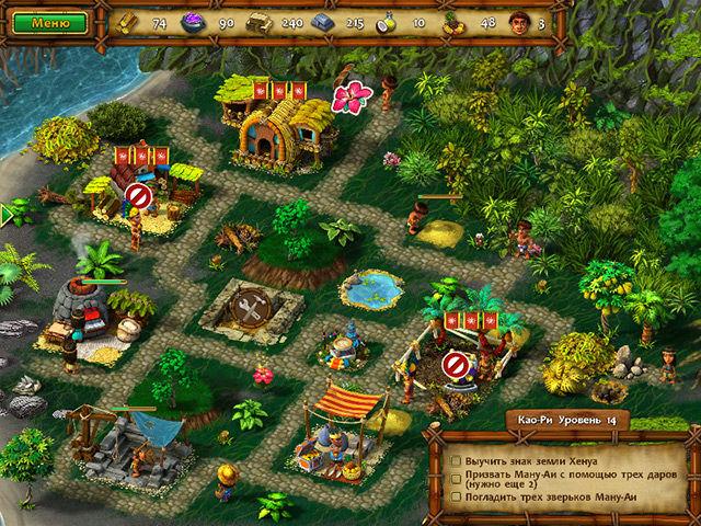 Моаи 5. Новое поколение - screenshot 1