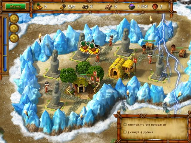 Моаи. Строители мечты - screenshot 3