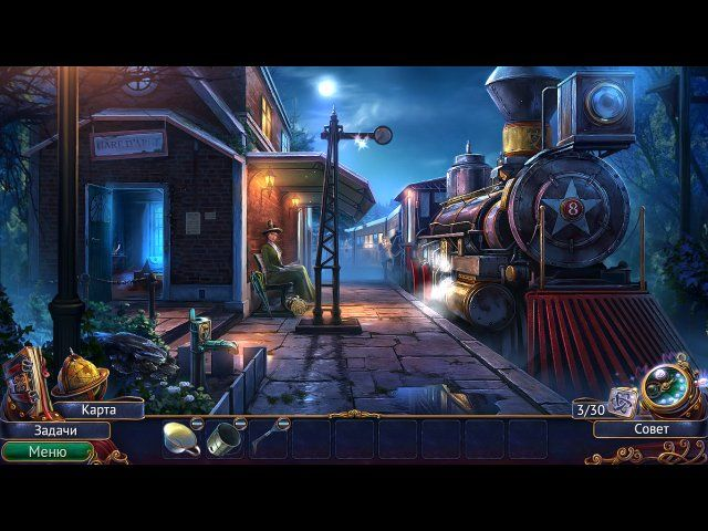 Сказки нашего времени. Эра изобретений - screenshot 8