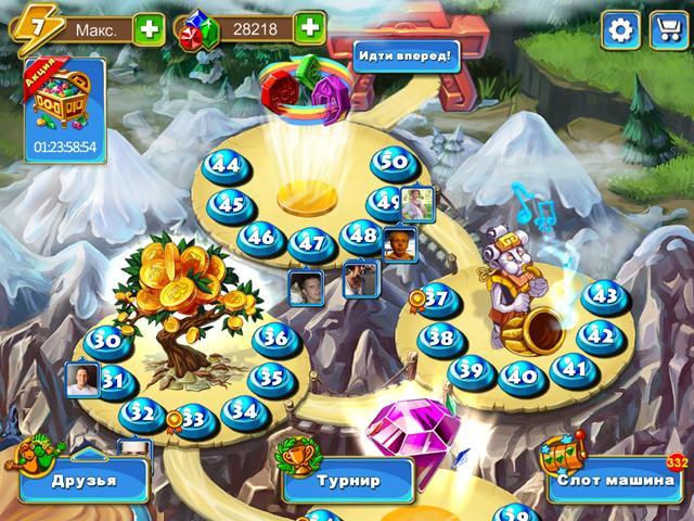 Сокровища Монтесумы. Блиц - screenshot 2