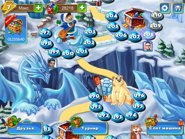Сокровища Монтесумы. Блиц - screenshot 4