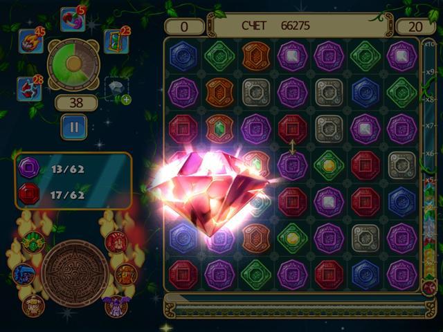 Сокровища Монтесумы. Блиц - screenshot 5