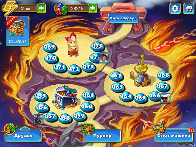 Сокровища Монтесумы. Блиц - screenshot 6