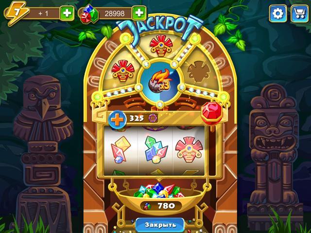 Сокровища Монтесумы. Блиц - screenshot 7