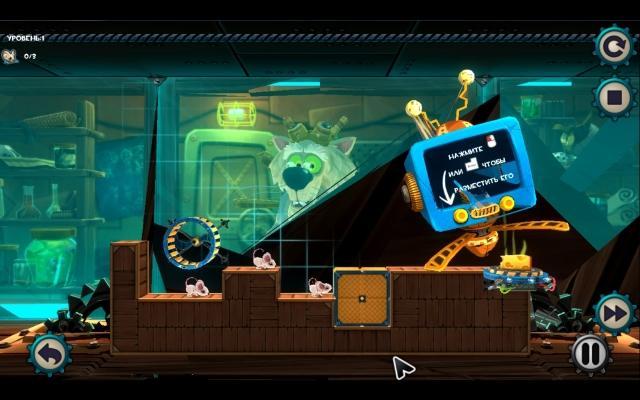MouseCraft. Мышиная лаборатория - screenshot 3