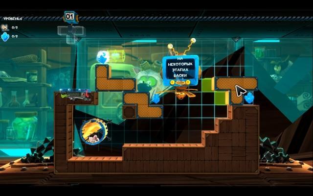 MouseCraft. Мышиная лаборатория - screenshot 5