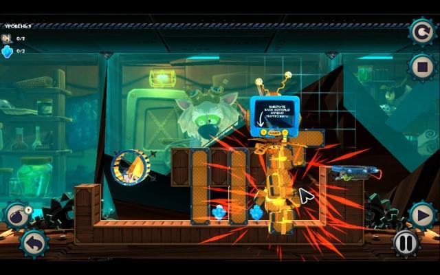 MouseCraft. Мышиная лаборатория - screenshot 6