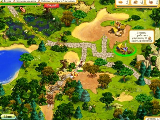 Полцарства за принцессу - screenshot 4
